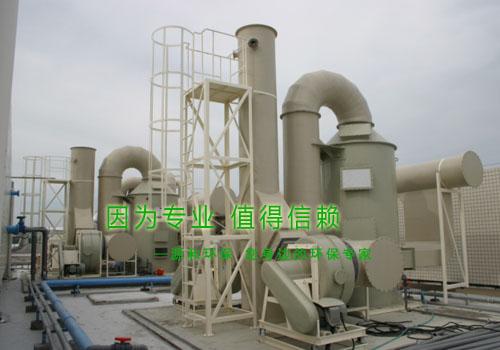 无机废气处理--化工厂含氯废气处理
