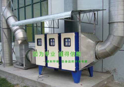 源和环保油烟废气处理工程案例