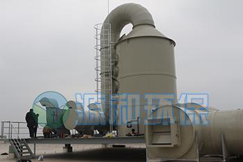 无机废气处理--清远敏惠酸碱废气工程案例