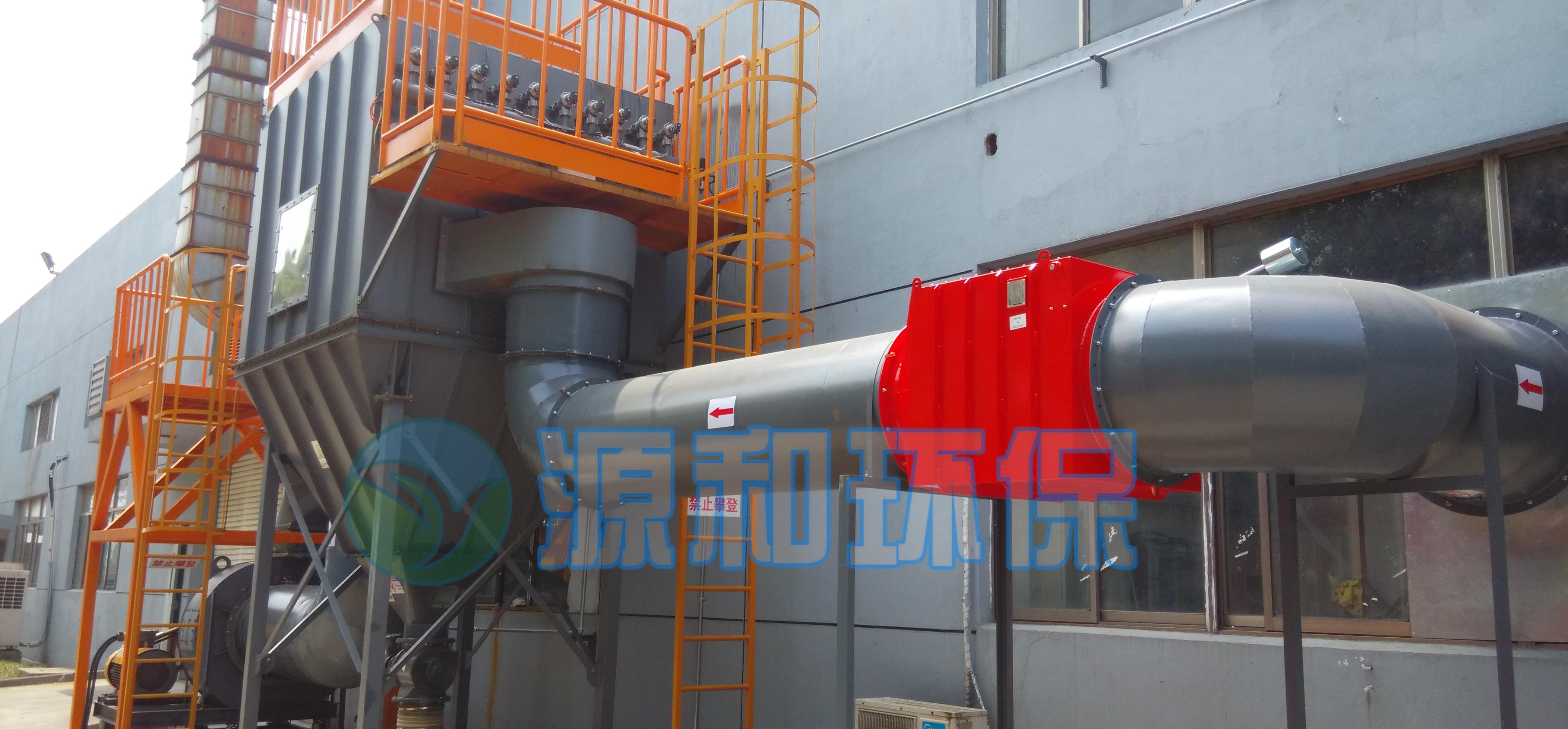 粉尘废气处理--橡胶粉尘处理工程案例