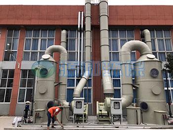 有机废气处理设备使用注意事项及维护保养