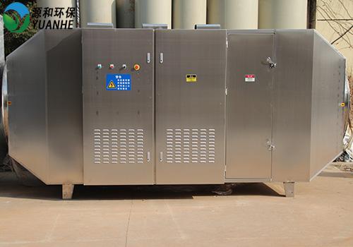 废气处理设备——UV光解