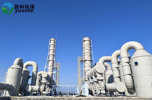 电镀废气处理设备的特点及适用范围