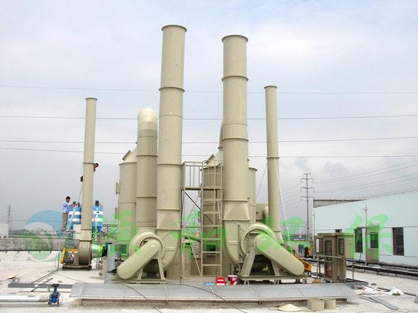 化工废气处理工程:苏州贺泰化学材料