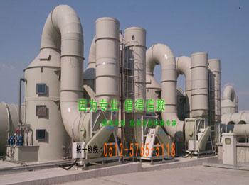 酸碱废气处理设备-酸雾洗涤塔