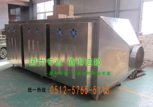 有机废气处理设备--微波光氧催化