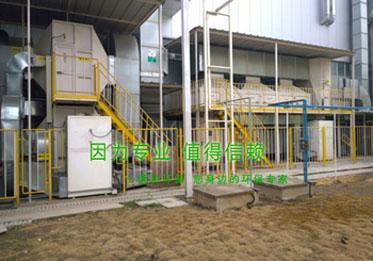 有机废气处理设备-除臭治理设备