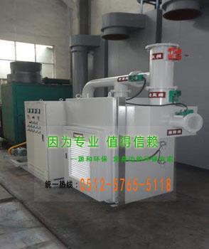 有机废气处理设备-除臭治理设备净化催化装置
