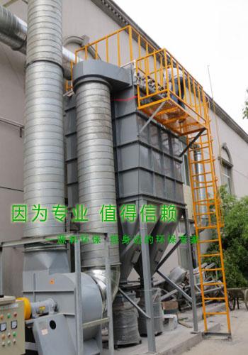 粉尘处理设备:直立式滤芯除尘机