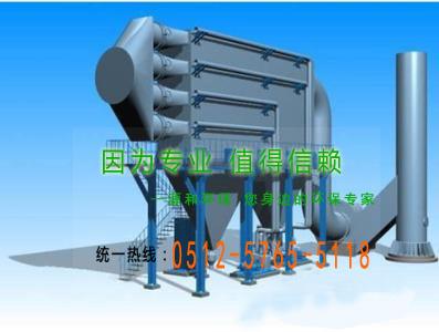 粉尘处理设备-湿式除尘器