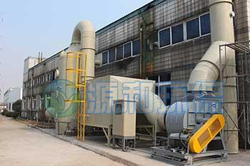 有机废气处理设备-活性炭吸附塔