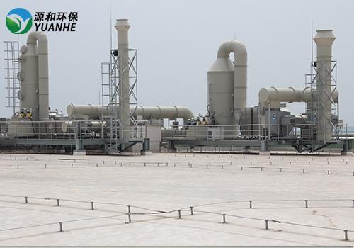 酸碱废气处理设备-立式洗涤塔