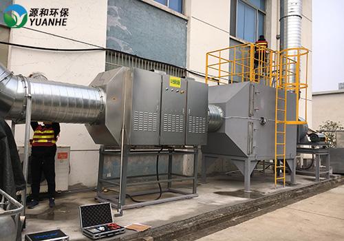 有机废气处理设备-微波光氧催化设备