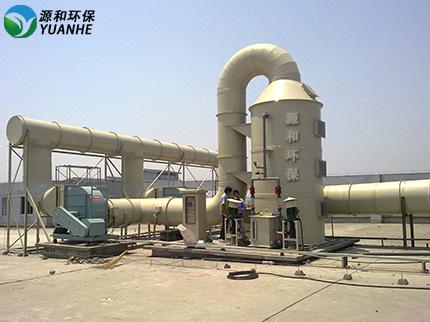 铅酸电池-酸碱废气处理方案