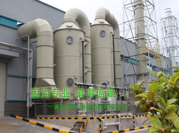 光伏行业-酸碱废气处理
